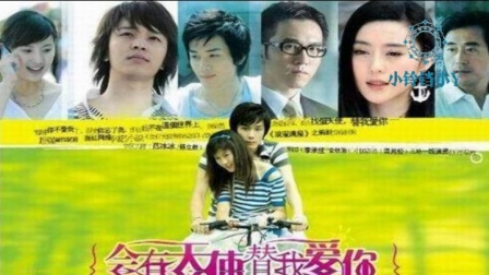 十大热门网络小说改编却遭吐槽的电视剧 《花千