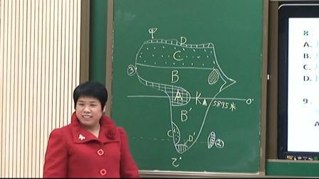 《冷热不均引起的大气运动》优质课(人教版高中地理必修一,周少丽)