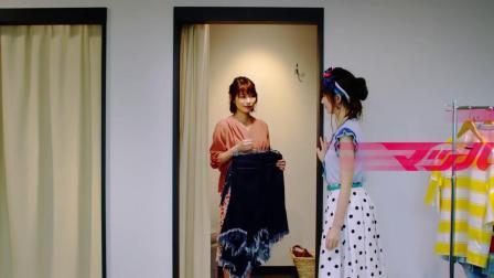 日本兼职招聘网站Machbaito(マッハバイト)的6秒广告系列