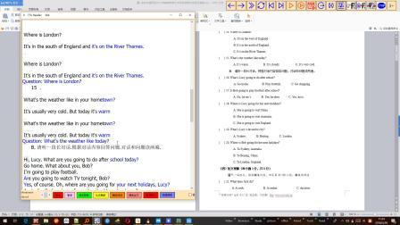 在浩读语音朗读软件中制作英语听力声音文件