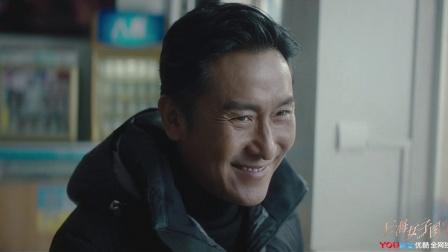 上海女子图鉴 预告 19 天下有情人终相守,海燕遇见爱情的春天