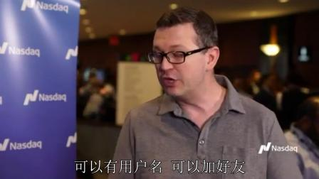 纳斯达克采访达世币CEO - 谈零售业整合