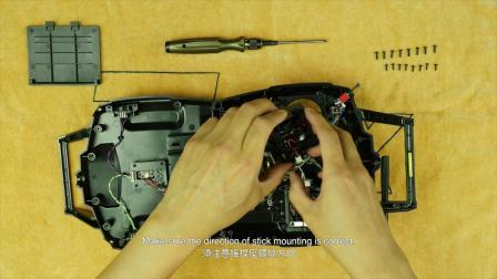 ALIGN A10遙控器 mode2 改 mode1