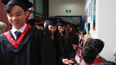 Graduating Class 2018