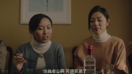 《上海女子图鉴》阜阳六百里