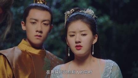 哦!我的皇帝陛下2:小树林质问!洛肥肥喊大侄儿激怒皇帝