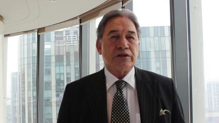 新西兰副总理兼外交部长温斯顿∙彼得斯视频问候中国朋友