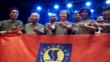 天朗艺术团国际公寓五彩空竹队在红旗剧院演出留影