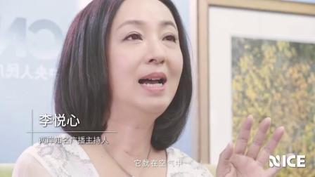 李悦心-15s-0522+TM-爱奇艺