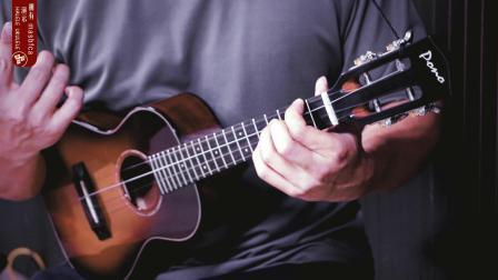 拥有masbfca ukulele指弹演示