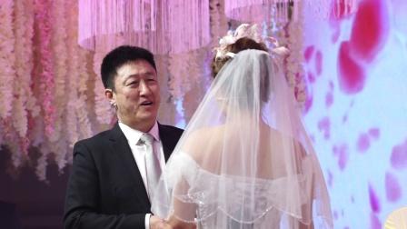 婚礼上爸爸对女儿说的话