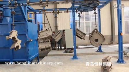 青岛恒林集团--Q4810悬链式抛丸清理机运行视频 (4)
