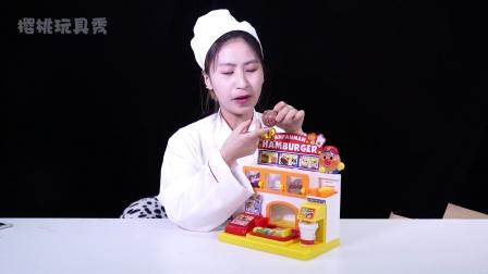 樱桃玩具秀: 面包超人汉堡店玩具视频