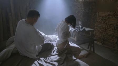 《爱人同志》梦苏冒给区达铭送药晕倒,醒来后人的心都有了!