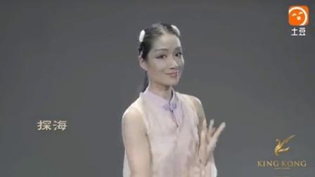 王诗意【古典舞手位组合】
