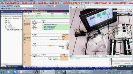 松下FP∑ plc与台达B07S200触摸屏联机实操应用讲解6_转