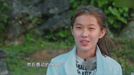 变形计:刘思琦和剧组吵架受委屈,农村爸爸放句话,立马破涕而笑