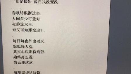苏Sir 我填词再编曲,全新粤语版 —— 《房间》!俾D意见!