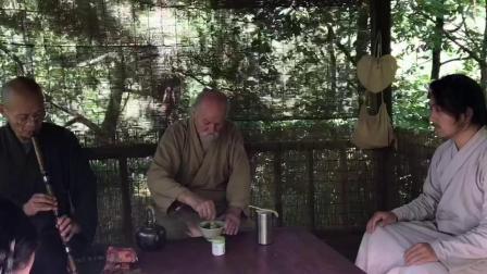 南山如齊先生品箫,里千家胡宗圆先生抹茶,长安雅士静坐。