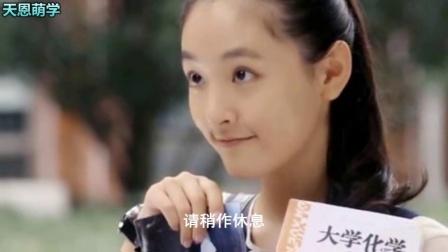 吴倩再演傻白甜,搭档白敬亭:《我不喜欢这世界,我只喜欢你》