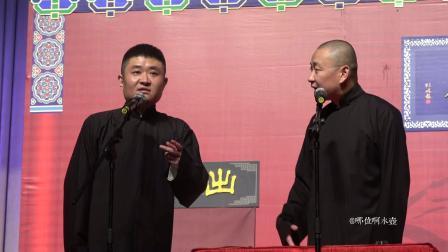 20180520 苗阜王声 青丝节专场杯酒人生