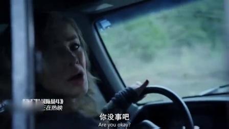 海军陆战队员(片段)开车跑毒