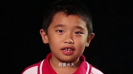 年度催泪访谈:献给每位曾是孩子的你