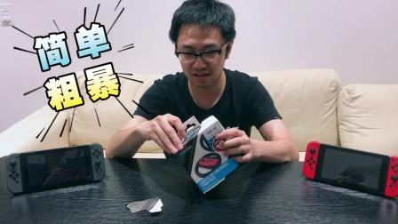 """【电玩开箱】任天堂Switch迷你方向盘""""@Play Switch Joy-Con Wheel Twin Pack""""(东旭)"""