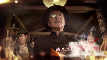 2013-40集 成长励志《飞哥大英雄》片头+片尾
