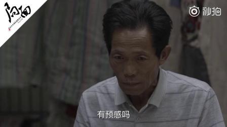 局面专访小凤雅事件:生日当天孙女凤雅离世 爷爷:蛋糕抹在她嘴上就断了气