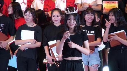 郎溪中学云舞飞扬第三季舞蹈大赛23新任社长