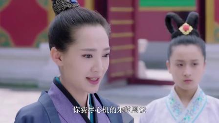《龙凤店传奇 第二季》先行版片花