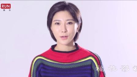 北京福临影视文化传播有限公司-演员微名片拍摄张夕桥