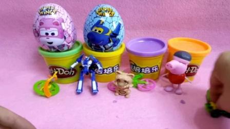 亲子游戏玩具 益智亲子游戏奇趣蛋玩具视频42