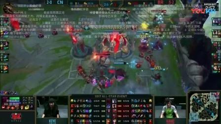 LOL全明星赛, 中国LPL对战土耳其CBL, 全场比赛精彩锦集