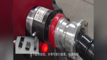 机器人M80C-D
