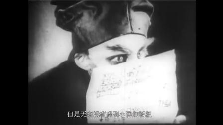 【怪兽森林】02诺斯费拉图1922