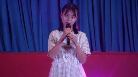 郎溪中学第十七届校园文化艺术节19歌曲:《过客》