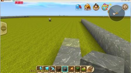 迷你世界 建造大型八卦阵 迷宫 恐龙园(六》
