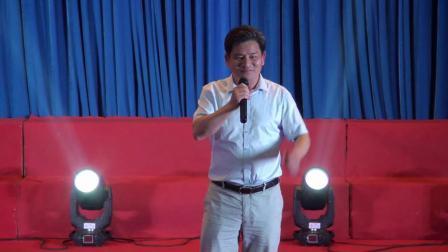 郎溪中学第十七届校园文化艺术节25校长致辞