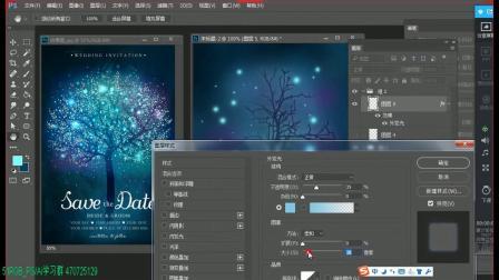 PS教程:photoshop合成梦幻星光许愿树海报(51RGB在线教育)