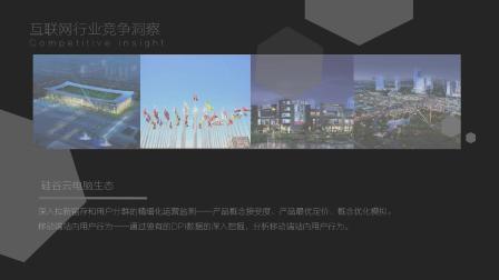 """中亚硅谷云端电脑""""百合企业""""联盟行动计划"""
