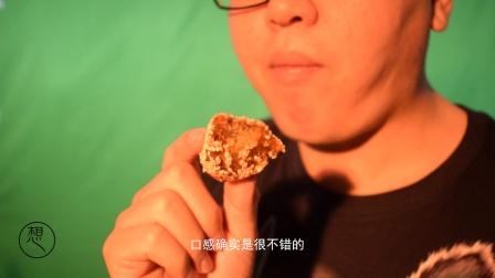 煮饼是什么?山西的特产小吃