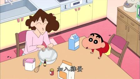 《蜡笔小新 第六季 》67集 小新妈妈还真是任性,扔下小新走掉了哦