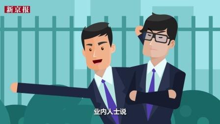 春节财富说:7日年化最高7% 不放假的货币基金怎么买