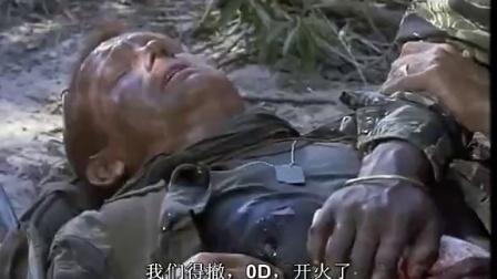 《血色战役》  目睹战友中枪倒地鲜血喷涌惊人