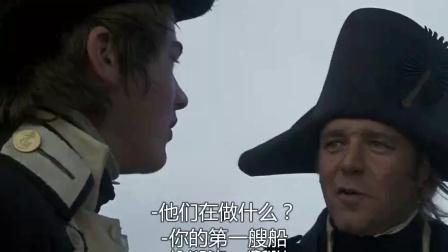 《怒海争锋  普通话版》  鬼船开火 伪装小船金蝉脱壳