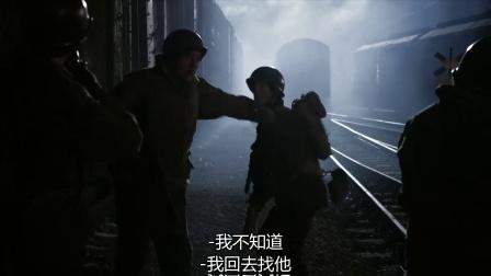 《英雄连》  火车站上爆发激战 美军成功登车
