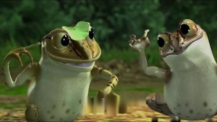 青蛙总动员 长老找带路者 青蛙自夸本领争任务 CUT 3