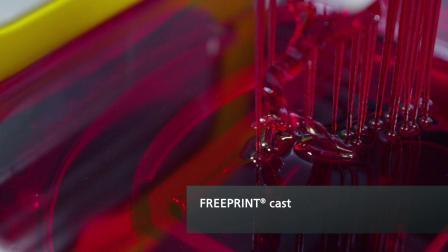DETAX 牙科3D打印材料 Freeprint